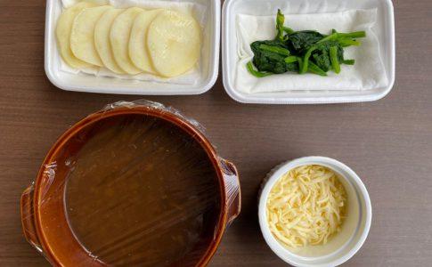 【アレンジ】余ったスープで作る「リヨネーズポテトグラタン」